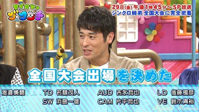 16 ライオンのグータッチ 西野七瀬② (6)