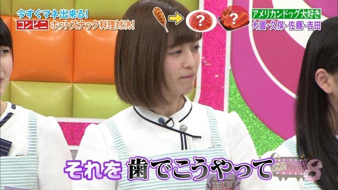 NOGIBINGO8 ホットスナック選手権 史緒里 綾乃 桃子 楓 (14)