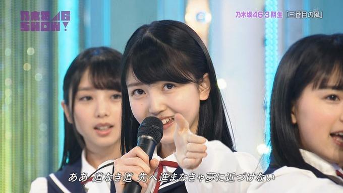 乃木坂46SHOW 新しい風 (15)