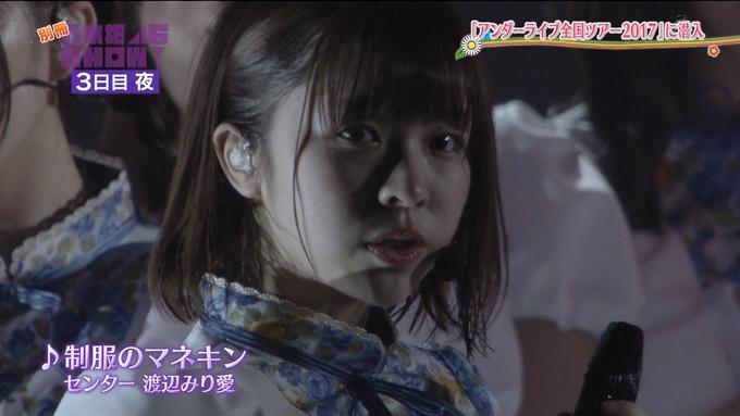 乃木坂46SHOW アンダーライブ (41)