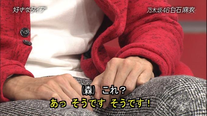19 おしゃれイズム 白石麻衣⑧ (28)