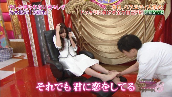 NOGIBINGO8 梅澤美波 自己PR (107)