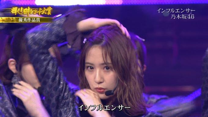 30 日本レコード大賞 乃木坂46 (43)
