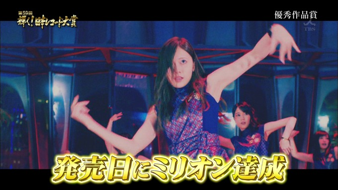 30 日本レコード大賞 乃木坂46 (4)