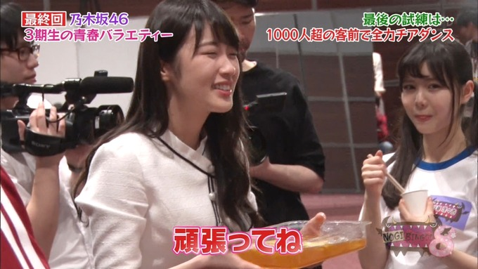 NOGIBINGO83期生 最後の試練③ (10)