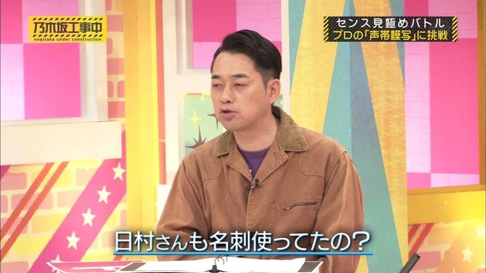 乃木坂工事中 センス見極めバトル⑪ (27)
