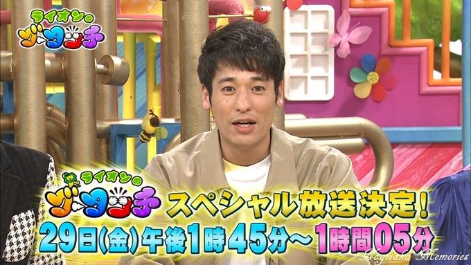 16 ライオンのグータッチ 西野七瀬② (4)