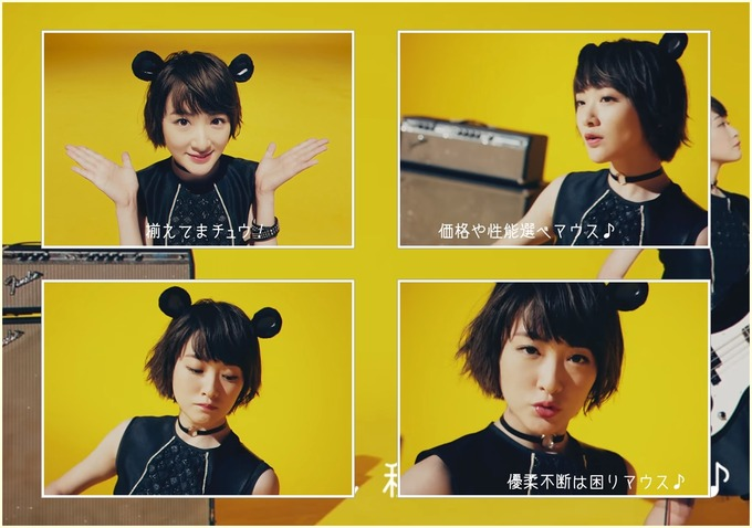 乃木坂46 マウスバンド 生駒里奈 個人PV (10)
