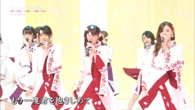 卒業ソング カウントダウンTVサヨナラの意味 (128)