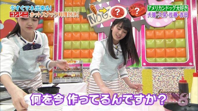 NOGIBINGO8 ホットスナック選手権 史緒里 綾乃 桃子 楓 (38)