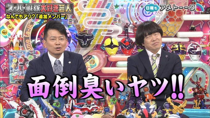 アメトーク 戦隊 井上小百合③ (69)