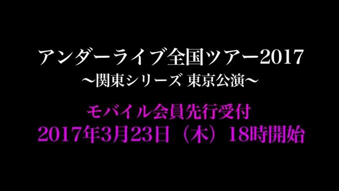 乃木坂46 お知らせ (2)