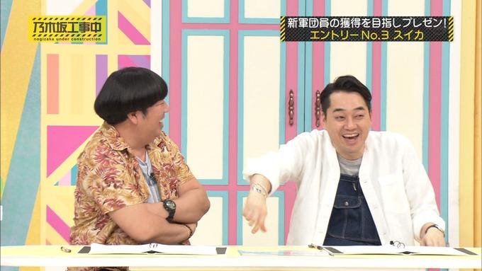 乃木坂工事中 進軍団員 スカイ 活動 (89)