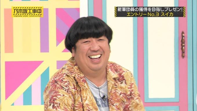 乃木坂工事中 新軍団員 スイカ入団特典 (15)