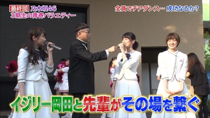NOGIBINGO83期生 最後の試練⑥ (49)