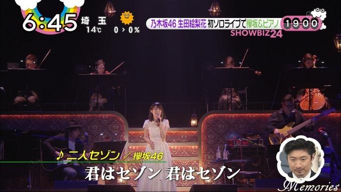 ZIP 生田絵梨花ソロコンサート (15)