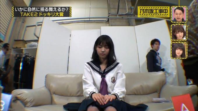 【乃木坂工事中】西野七瀬『ドッキリリアクション大賞』 (46)