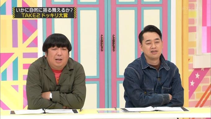 【乃木坂工事中】西野七瀬『ドッキリリアクション大賞』 (21)