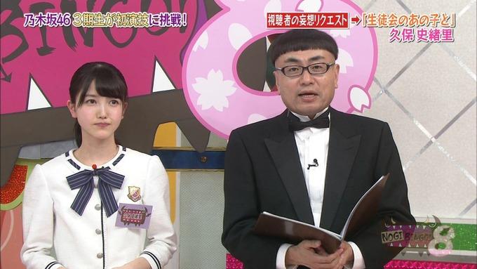 NOGIBINGO8 妄想リクエスト 久保史緒里 (24)