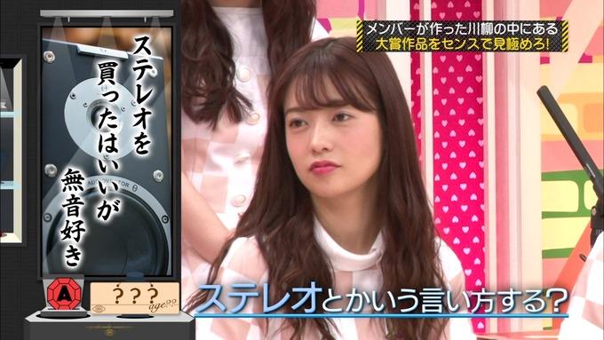 乃木坂工事中 センス見極めバトル③ (32)