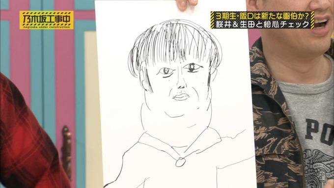 乃木坂工事中 桜井玲香が阪口珠美を紹介 (450)