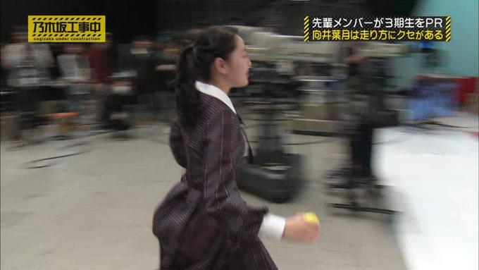 乃木坂工事中 齋藤飛鳥が向井葉月を紹介 (493)