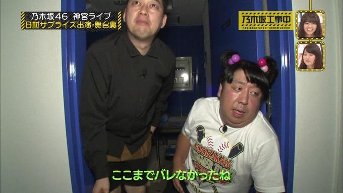 乃木坂工事中 日村密着⑦ (14)
