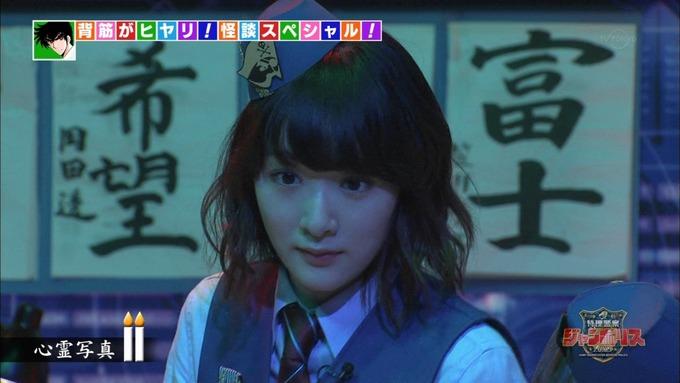 2 ジャンポリス 生駒里奈 (22)