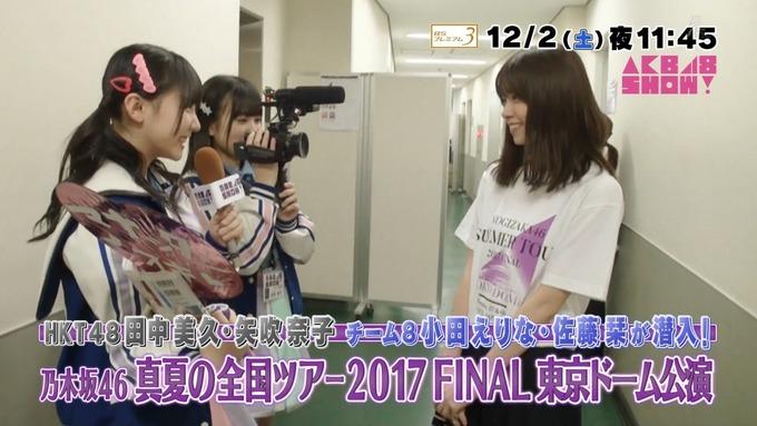 2 AKB48SHOW 乃木坂46 ドーム アンダーライブ (3)