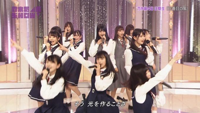乃木坂46SHOW 新しい風 (87)