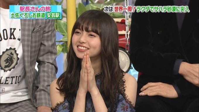 23 笑ってこらえて 齋藤飛鳥 (127)