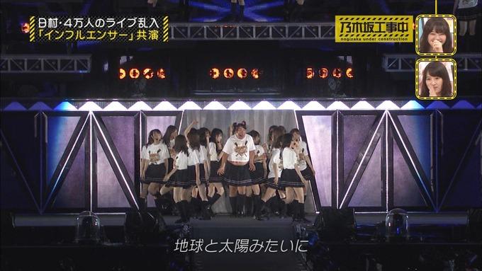 乃木坂工事中 日村密着⑦ (105)
