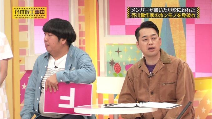 乃木坂工事中 センス見極めバトル⑧ (27)