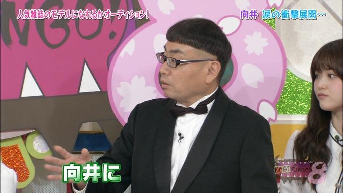 NOGIBINGO8 私服コーデ 向井葉月モデルデビュー (1)