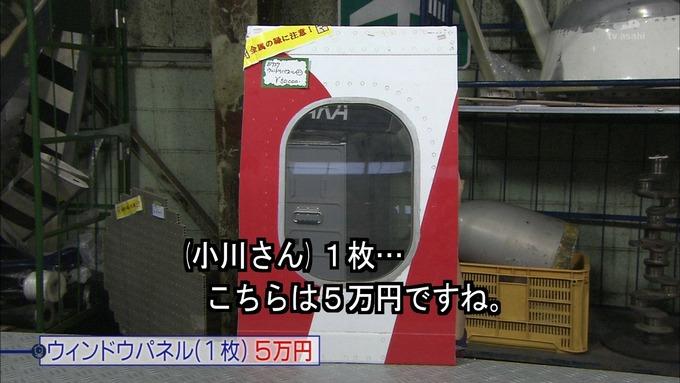 23 タモリ倶楽部 鈴木絢音① (59)
