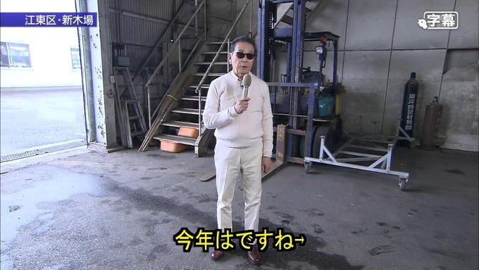 23 タモリ倶楽部 鈴木絢音① (2)