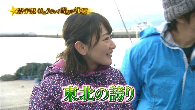 満天青空レストラン生駒里奈2 (94)