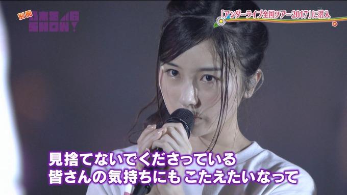 乃木坂46SHOW アンダーライブ (57)