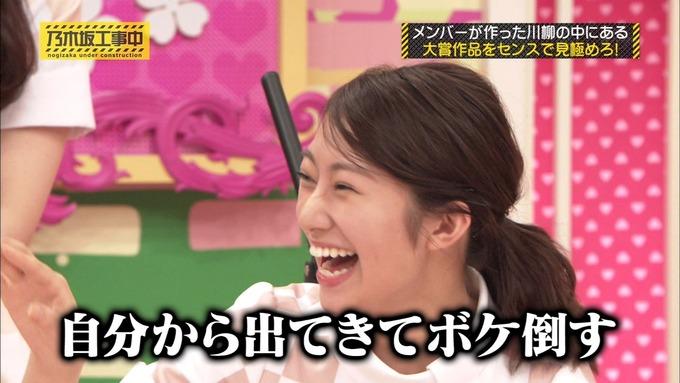 乃木坂工事中 センス見極めバトル③ (42)