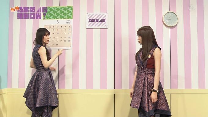 乃木坂46SHOW 高山一実 秋元真夏 コント (4)
