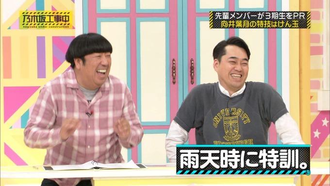 乃木坂工事中 齋藤飛鳥が向井葉月を紹介 (139)