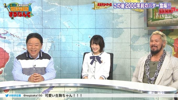 26 生駒里奈 コロッケ (187)