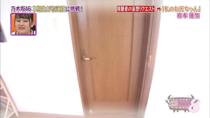NOGIBINGO8 妄想リクエスト 岩本蓮加 (14)