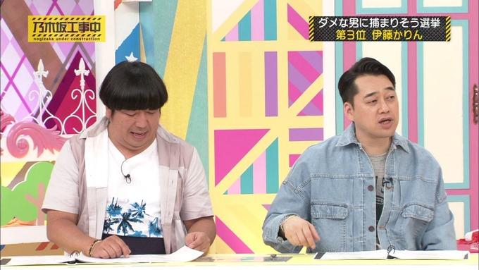 乃木坂工事中 将来こうなってそう総選挙2017⑨ (18)