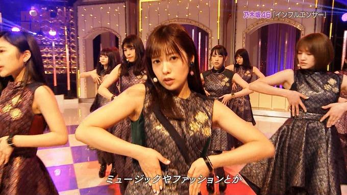 乃木坂46SHOW インフルエンサー (58)