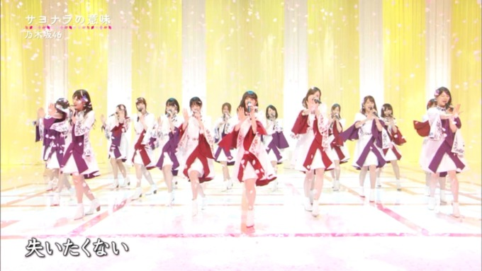 卒業ソング カウントダウンTVサヨナラの意味 (138)