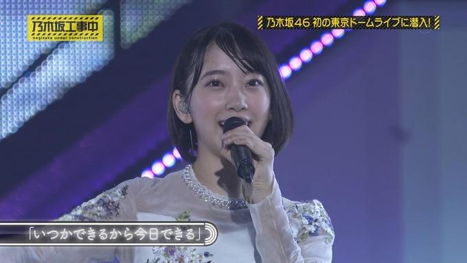乃木坂工事中 鍋女王決定戦⑩ (55)