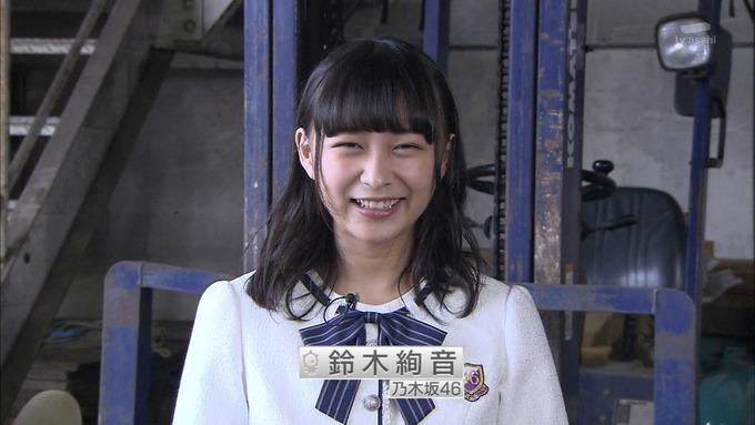 23 タモリ倶楽部 鈴木絢音① (17)