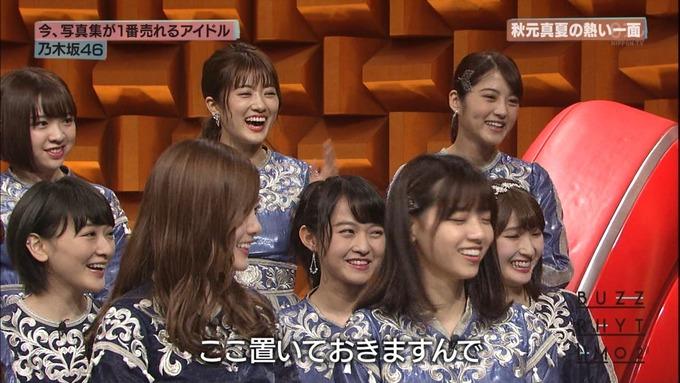 13 バズリズム02 乃木坂46i① (50)