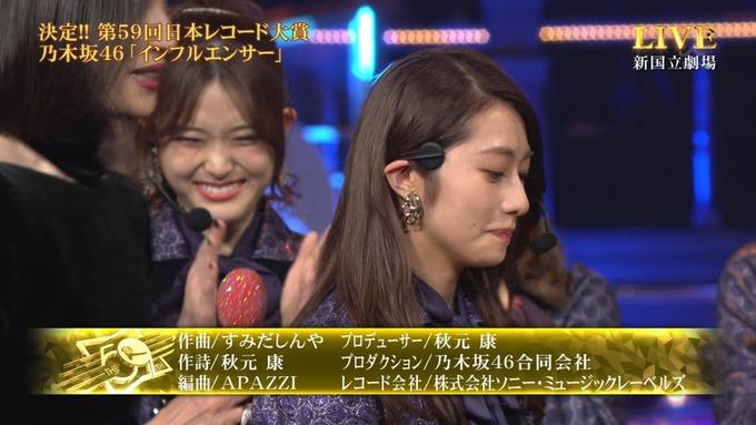 30 日本レコード大賞 受賞 乃木坂46 (37)